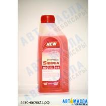 Антифриз SIBIRIA -40 красный (1кг)
