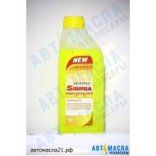 Антифриз SIBIRIA -40 желтый (1кг)