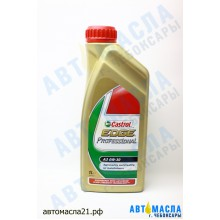 Масло моторное Castrol  EDGE Professional 0w30 A3 (1л)
