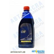 Гидравлическая жидкость MANNOL Hydraulik Central CHF 0,5л