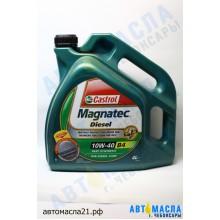 Масло моторное Castrol GTD Magnatec Diesel 10w40 В3 п/синт 4л