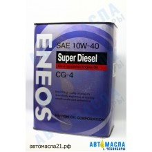 Масло моторное ENEOS Super DIESEL диз п/с 10w40 4л (CG-4/E2/B2/B3)