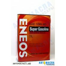 Масло моторное ENEOS Super GASOLINE п/с 10w40 4л (SL/A3/GF-3)