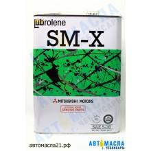 Масло моторное MITSUBISHI Lube SM-X  5W30 4л