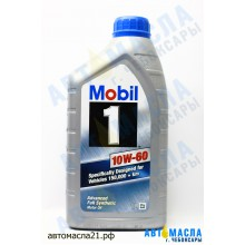 Масло моторное Mobil 1 Extended Life 10W60  1lt