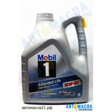Масло моторное Mobil 1 Extended Life 10W60  4lt