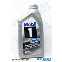 Масло моторное Mobil 1 Peak Life 5W50 1lt