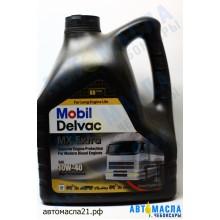 Масло моторное Mobil Delvac MX Extra 10W40 CI-4/CH-4/CG-4 (4л)
