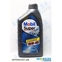 Масло моторное Mobil Super 2000 X1 10W40  1lt