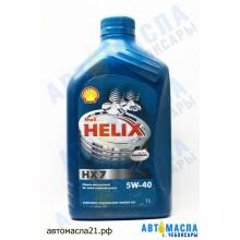 Масло моторное Shell Helix Plus HX7 5W-40 п/с 1л
