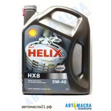 Масло моторное Shell Helix Plus HX8 5W-40 синт 4л