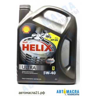 Масло моторное Shell Helix ULTRA 5W-40 синт 4л