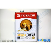 Масло моторное TOTACHI Extra Fuel 0w20 SN синт 4л
