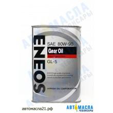 Масло трансмиссионное ENEOS GEAR 80w90 GL-5 мин 1л