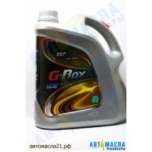 Масло трансмиссионное G-Box Expert 75W90 п/с GL-5 (4л)