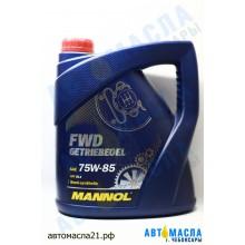 Масло трансмиссионное Mannol FWD GETRIEBEOEL GL-4 75W85 4л