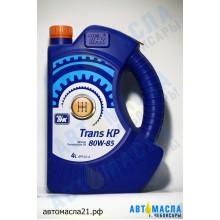 Масло трансмиссионное ТНК Trans KP 80W85, GL-4  4л