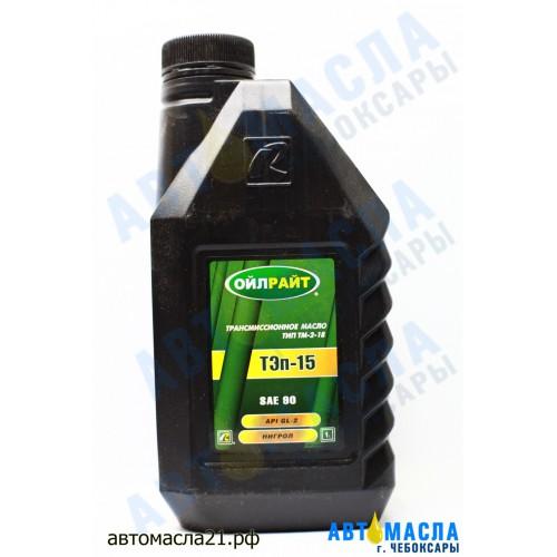 Масло трансмиссионное Oil Right Тэп-15В (ТМ-2-18) нигрол