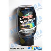 Автополироль черный T.WAX Color Magic, 300мл