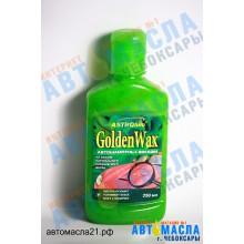 """Автошампунь """"Golden Wax"""" с воском 250мл"""