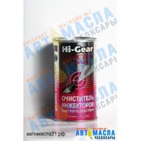 Очиститель инжектора Hi-Gear быстрого действия (на 40-60л) 295мл HG3215